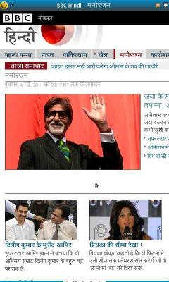 BOLT Browser Indic