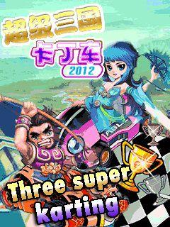 Three super karting 2012