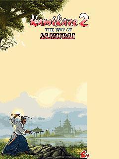 Kamikaze 2: The way of samurai