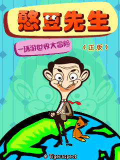 Mr. Bean: Around the World Adventure