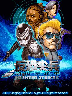 VanGuard against terrorist: Counter striker