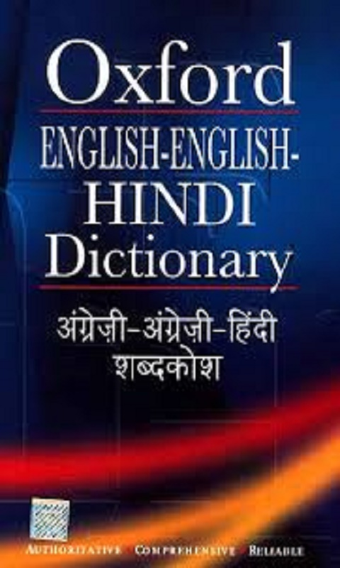 java english to hindi dictionary for mobile free download