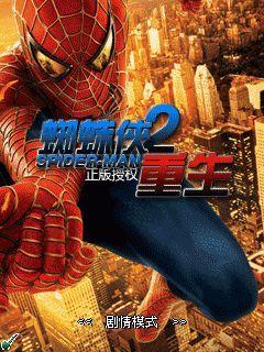 Genuine Spider-Man - Redemption City