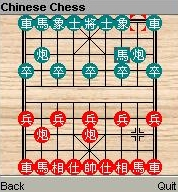 ChineseChess