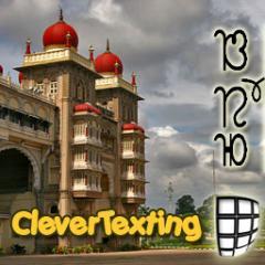 CleverTexting Kannada