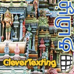 CleverTexting Tamil