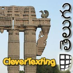 CleverTexting Telugu