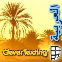 CleverTexting Arabic