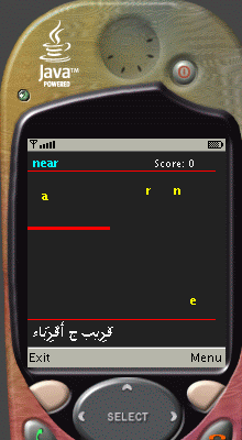 English-Arabic Mobile Snake Word Game