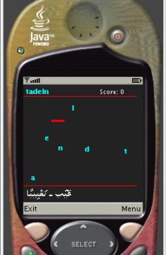 German-Arabic Mobile Snake Word Game