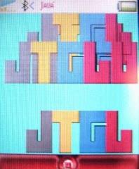 Java Tiny Gfx Library