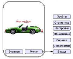 Kabriolet.Mobile