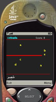 Spanish-Arabic Mobile Snake Word Game