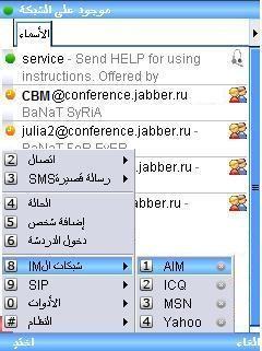 SyriaArab (Java)