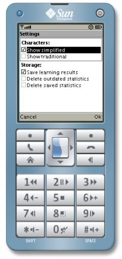 ZDT2go (Java)
