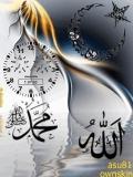 Allah Mohamed