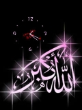 Allaho_Akbar