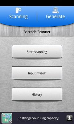 New Free Java Barcode Scanner Apps Download