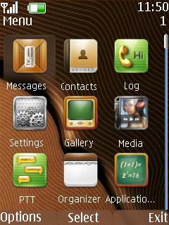 Brown I Phone