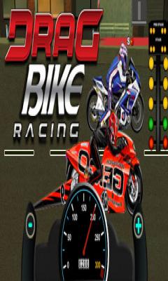DRAG BIKE RACING