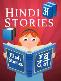 HINDI STORIES Free