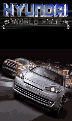 Hyundai World Race