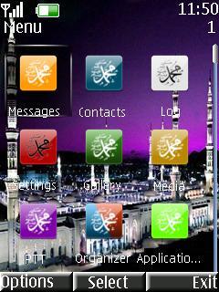 Islamic Clock V3