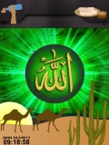 Islamic flash