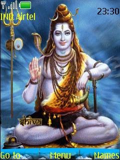 Lord Shiva Animated