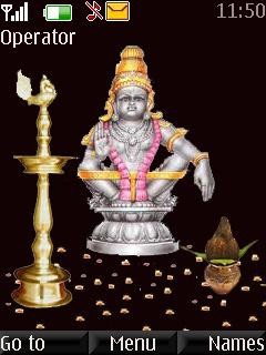 Lord Ayyappa-mp3