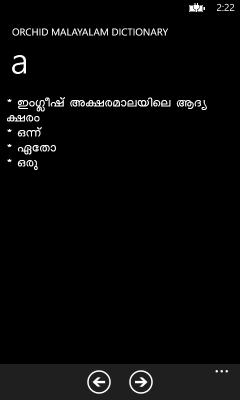 Malayalam-Dictn