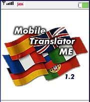 Mobile Translator German-Spanish