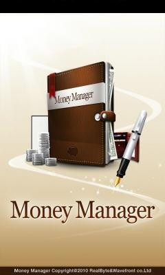 Money-manager