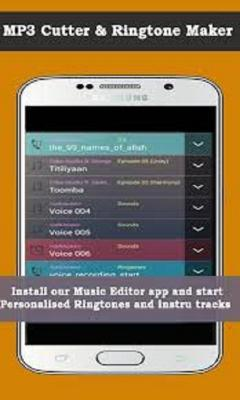Mp3 Cutter java app