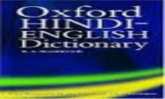 New english to hindi dictionary