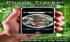 Phone Tracker new version