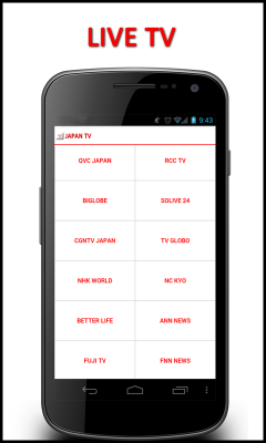 New Free Java TV & Streaming Video Apps Download