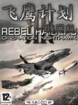 Rebel Raiders: Operation Nighthawk features