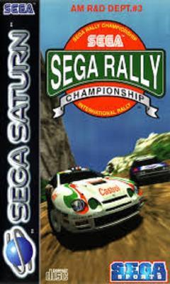 Sega rally pro