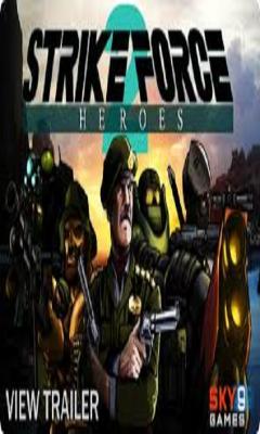 Strike Force new