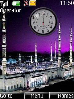 Swf Islamic Clock