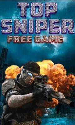 Top Sniper Game