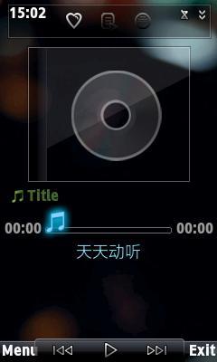 TTPod Music Mixx