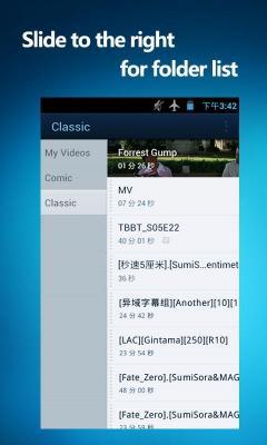 VIDEO 3GP MP4 Player