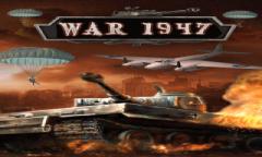 War 1947